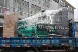 厂家现货低价直销350KW上海凯普发电机组