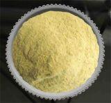 氨基酸粉 復合氨基酸粉 肥料 飼料