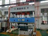 南通特力数控伺服液压机全自动液压机