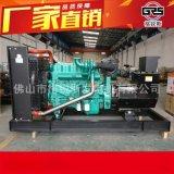 玉柴250KW柴油发电机组 全铜无刷发电机 厂家直销