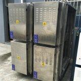 油墨废气 工业油烟 印刷厂废气处理装置