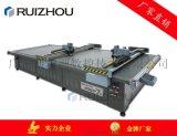 瑞洲科技_复合材料切割机,柔性材料切割机,智能裁床