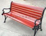 户外庭院实木桌椅 户外公共休闲椅  户外公园铸铁椅