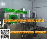 豆干机选哪家,宏大科创全自动豆腐干机厂家免费技术培训上门安装