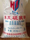 厂家直销食品级焦亚硫酸钠