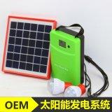 批发太阳能发电机 直流系统小型光伏发电设备 便携式户外照明发电
