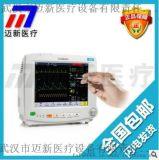 新生儿专用监护仪C60/科曼监护仪