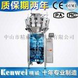 配料称量系统茶叶组合秤大米定量包装机