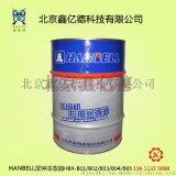 汉钟冷冻油HBR-A01汉钟RC-2-550B螺杆压缩机冷冻油A01 5加仑