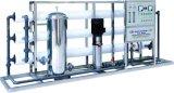 电子化工行业超纯水处理设备