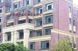 锌合金阳台护栏——南昌威亚盾