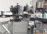 GHR-H1型 全自动烘干灭菌机 辣椒酱灭菌烘干机