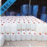 供应化工原料  专业零售、现货销售食品级盐酸