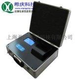 水質重金屬檢測儀ZJS-07