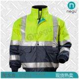 耐戈友交通警示反光服  冬款防寒棉衣 路政工作服防雨夹克