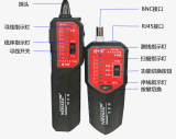 精明鼠NF-268测线仪,网络布线专家