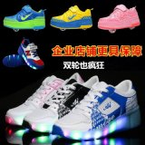 儿童成人暴走鞋,带LED闪光灯暴走鞋27-42码