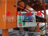 瑞港加气混凝土掰板机俊佳加气块掰板机常州天元加气砖设备天元加气混凝土设备加气砖空中掰板机