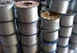 牵引起重钢丝绳 6*37-FC17.5麻芯钢丝绳