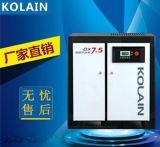 江苏克莱恩 精工OX-7.5涡旋式空压机微型超静音空压机