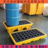 防渗漏托盘 4桶盛漏托盘厂家 防泄漏塑料托盘批发