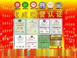 專業廣州iso認證公司 一站式ISO認證服務