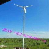 特价供应3KW水平轴风力发电机 G型小型家用风力发电机