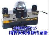 地磅传感器,贵州地磅传感器