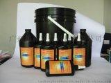 TB-352、TB-3521、TB-0226焊點保護 UV膠