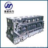 EGR发动机总成价格   高速机发动机缸体总成