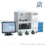 CA-H51E型多元素智能分析仪