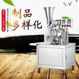 浙江YC-30型小型包子机,金本牌包子成型机价格,包子馒头机生产厂家