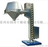 润邦干燥GTF系列固定提升转料机
