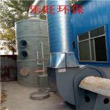 安装水喷淋废气净化塔 山东临沂pp板喷淋塔专业喷漆废气处理设备 风量大用途广