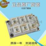 西门康SEMIKRON纺织机IGBT模块SKM200GAL123DKLD110