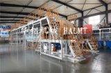 供应铝合金飞机修理坞、飞机修理平台