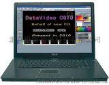洋銘 索尼 鬆下 切換臺字幕系統datavideo CG-10 SD/HD字幕軟件