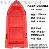 新款2.6米冲锋舟 加厚双层牛筋渔船面向全国特价出售