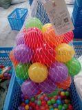 金思盈HYQ-6.0海洋球