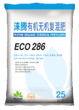 江西厂家直供有机无机复混肥+涞腾有机无机复混肥ECO286