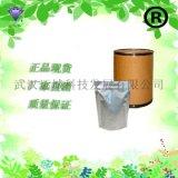 黃原膠 CAS:11138-66-2 乳化劑 食品級黃原膠【廠家直銷】