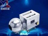 小型水丸制丸机有哪些品牌