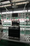 电器生产线,家电类生产线,厨具生产线