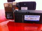 廠家直銷2W511-10電磁閥低價