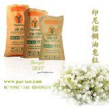 印尼棕榈油进口皂粒