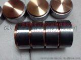 【中正冶金】供应高纯度铬靶材99.95%(Cr target)