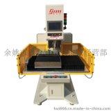精密伺服压装机 伺服压装机厂家  伺服压装机价格 伺服压装机设备
