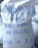 天津軟化水設備專用氧化鐵 氧化鐵廠家