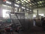 江阴市力盾专业生产橡胶低温粉碎机