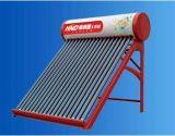 厂家直销海纳德太阳能热水器一体机—吉运系列